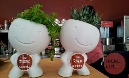 嘉義| VR文森家 乳茶專賣