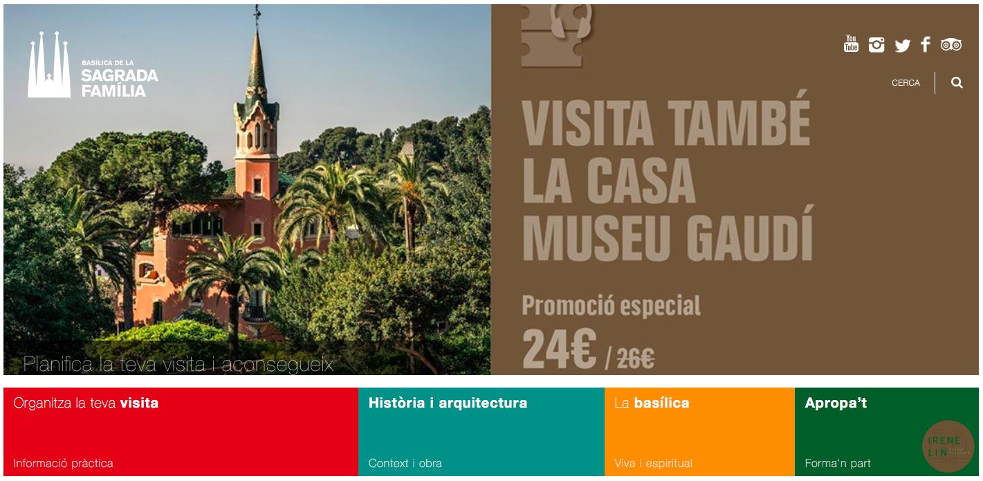 聖家堂門票 | 西班牙巴塞隆納 聖家堂線上購票教學