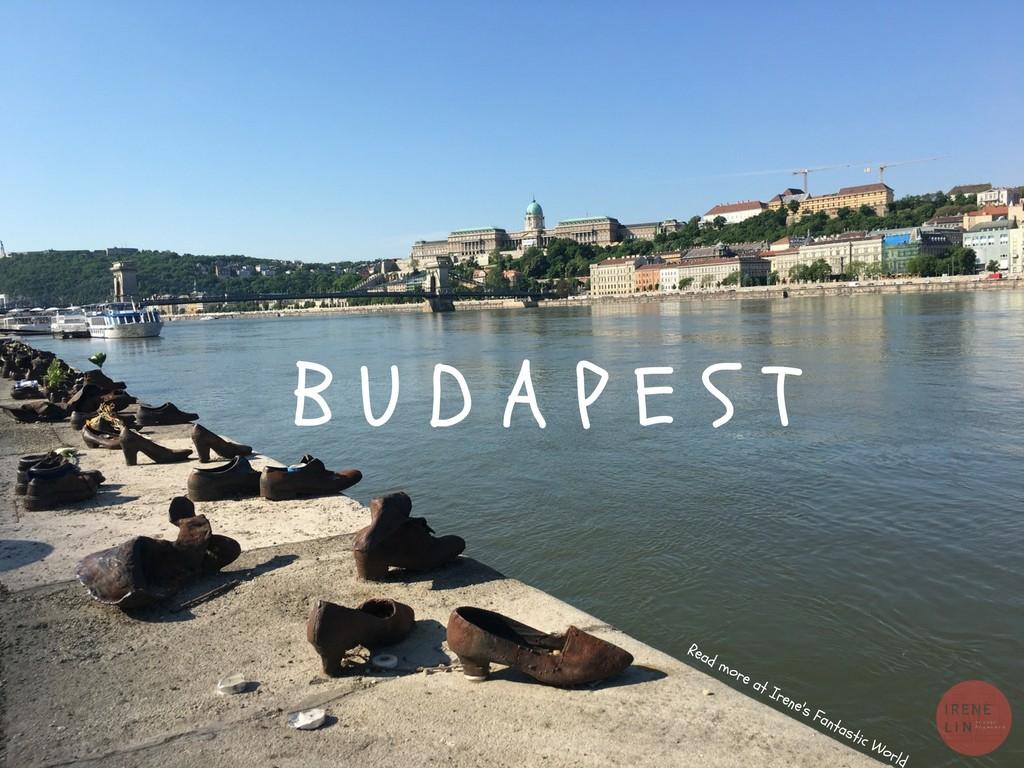 匈牙利| 布達佩斯 雙子城市三天兩夜