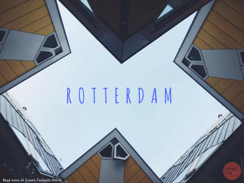 荷蘭 |鹿特丹方塊屋 阿姆斯特丹博物館之旅