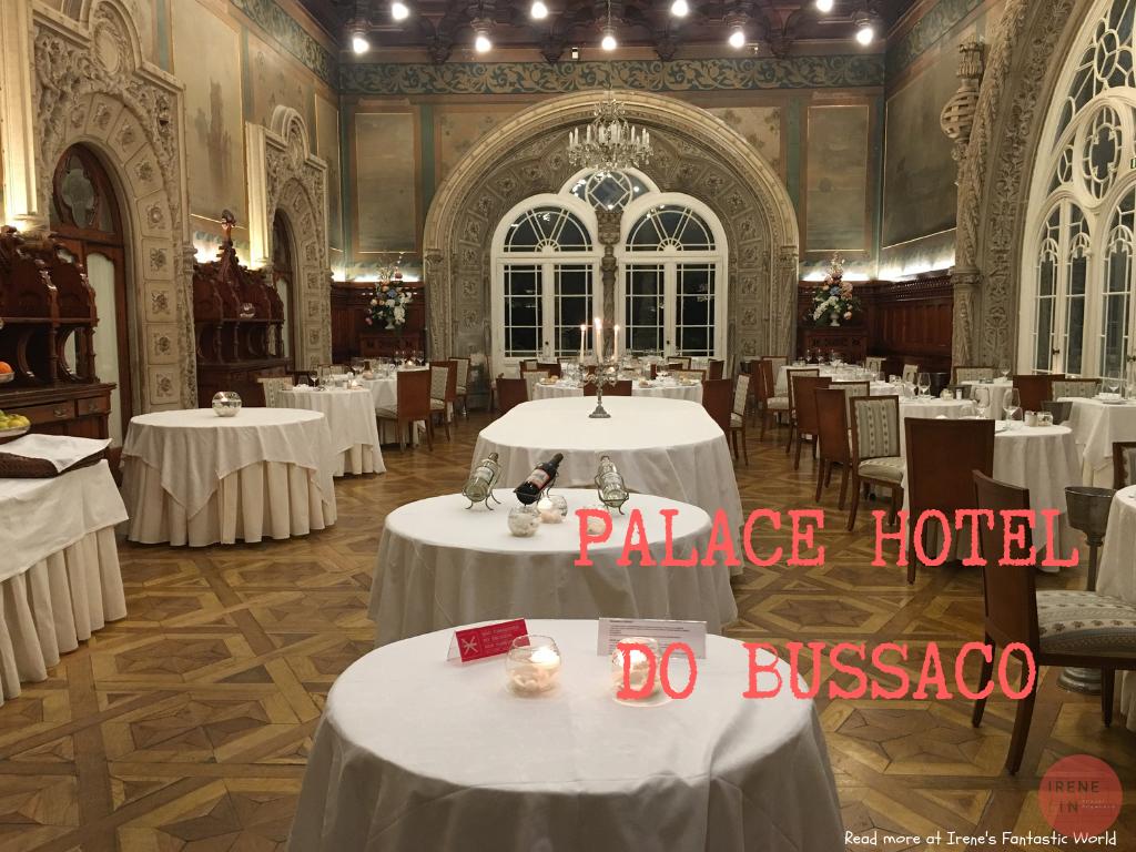 葡萄牙住宿| 布薩科皇宮酒店 小資住城堡不是夢!