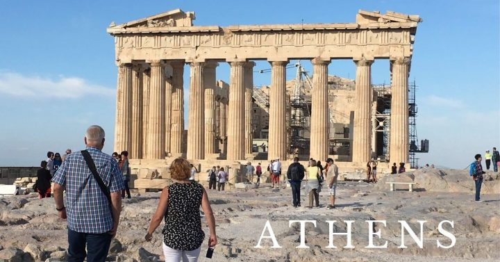 希臘雅典自由行攻略| 雅典 交通/住宿/行程/景點/美食出走日記