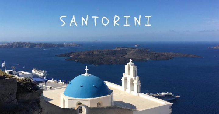 希臘聖托里尼自由行攻略 |交通/住宿/行程/景點/美食出走日記
