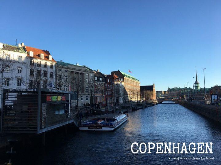 丹麥哥本哈根自由行攻略 |交通/住宿/行程/景點/美食出走日記